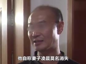 杭州杀妻嫌犯被批捕!