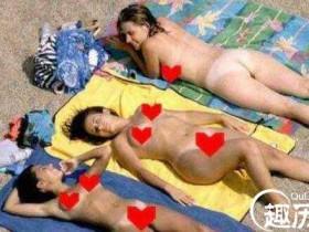 盘点十大国外天体浴场图片,美女全裸