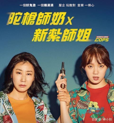 疫情在家不如看看电影吧。2019票房最高的十部韩国电影,你看过几部?