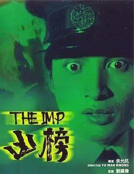 香港恐怖片这里收集了146部
