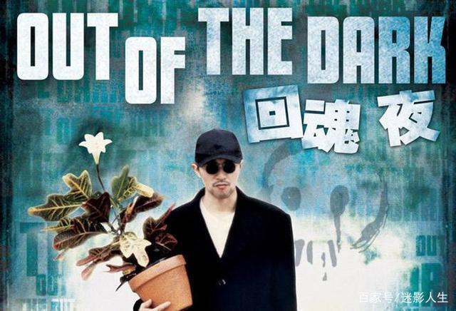 《回魂夜》豆瓣7.9分经典恐怖片,周星驰主演,每个人的童年回忆