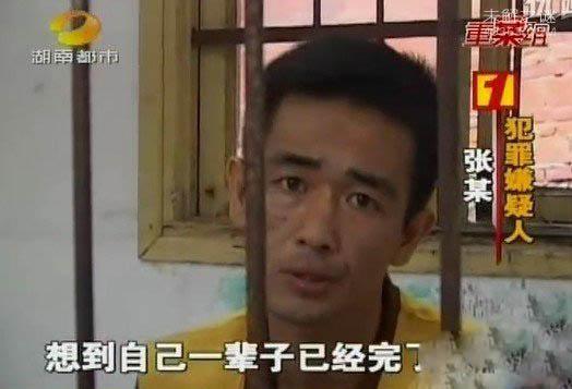深圳女模被害分尸案案情还原:劫色劫财后将尸体沉入江中顺流入海