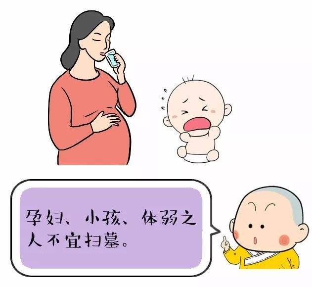 民间怀孕禁忌,是迷信还是真的?有一些不遵守还真的会出事