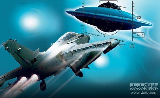 碟影重重!世界十大飞行员遭遇UFO记录