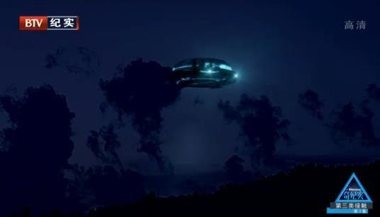 新几内亚岛UFO事件:飞碟上有四个外星人