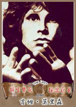 杭州女尸案疑点重重 三张扑克牌暗示快救我?