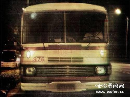 北京375公交车灵异事件始末 北京公交车灵异事件真相