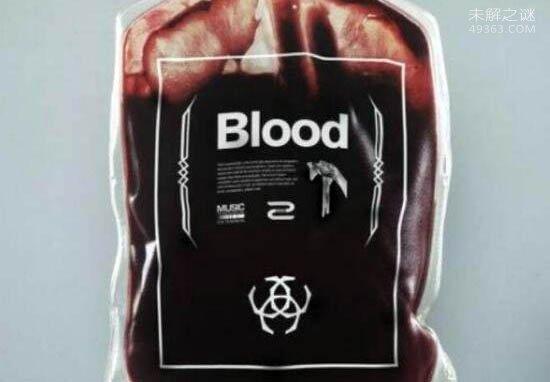 """比熊猫血还要稀有的""""黄金血"""",全球仅43个人拥有者"""