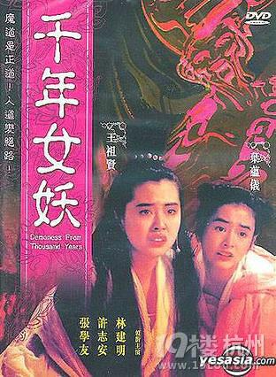 香港鬼片150部推荐,都是最经典港鬼(图)