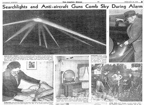 全球十大震惊世界的UFO事件:疑问至今未解