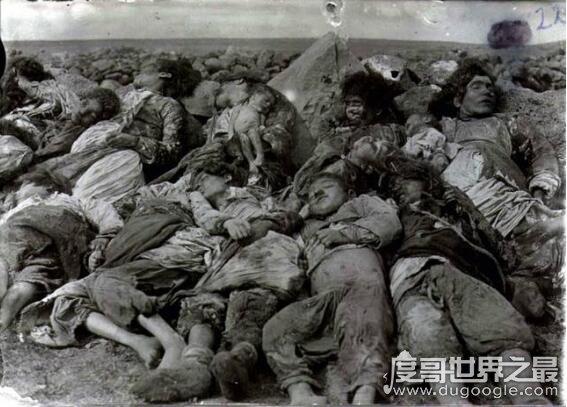 亚美尼亚大屠杀事件回顾,受害者高达到150万人(几乎被灭族)