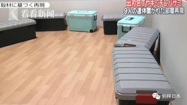 日本恐怖变态杀人案:日本九尸案