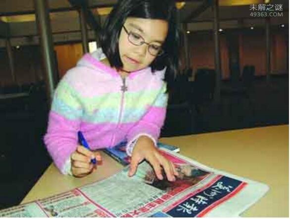 世界上最聪明的女孩子,邹奇奇成功的秘诀公开了