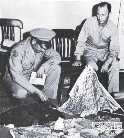UFO碎片惊现汉字 美国高层大惊失色