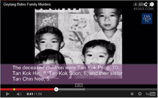 亚洲十大骇人听闻的凶杀案,都是让人毛骨悚然的暴力事件