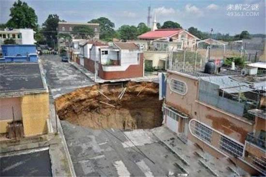 """危地马拉天坑,是否提示着""""末日""""的预言呢?"""