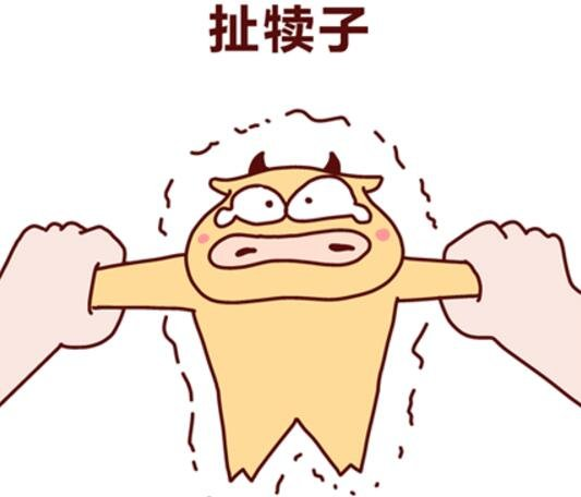东北话犊子是什么意思?必须得一起见识东北四大神兽