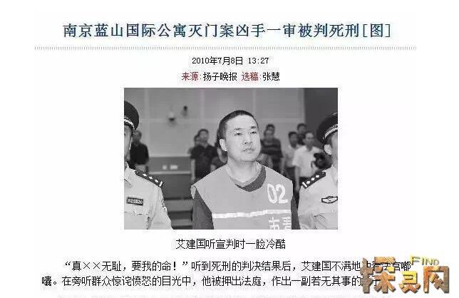 南京十大凶宅小区,背后故事令人心碎!