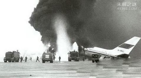 死亡人数最多的十大空难,一根金属条引发的空难