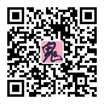 鬼友网www.guiyouwang.net