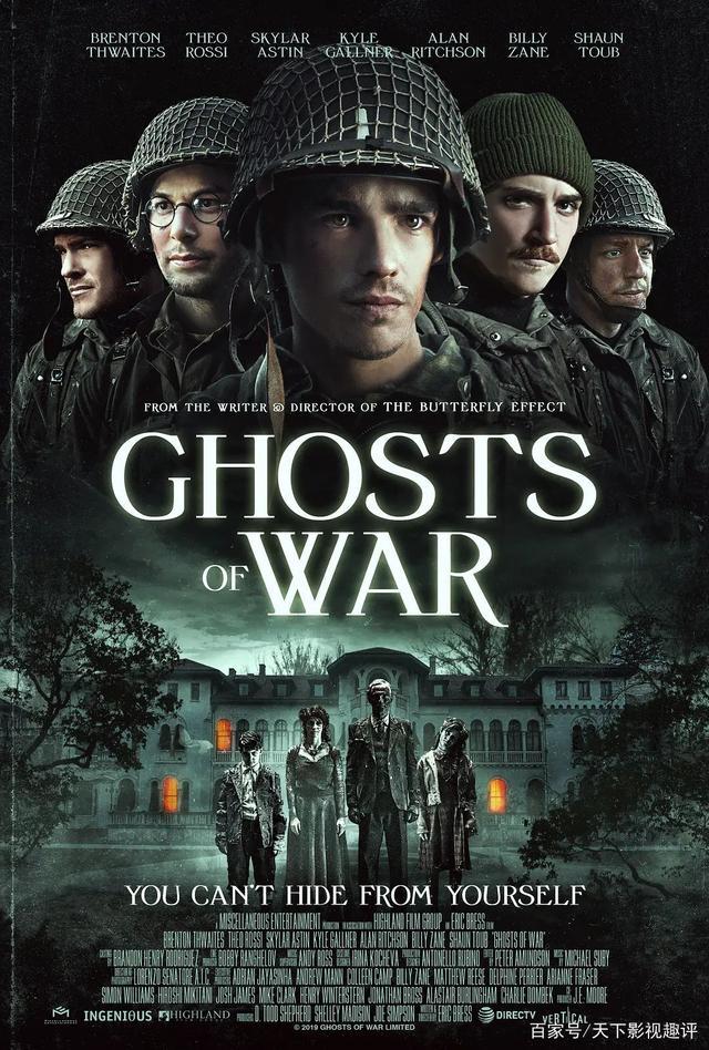 《战争幽灵》想法很大胆!