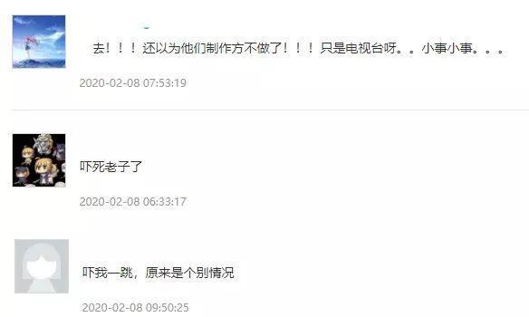 《风俗娘》被日本东京电视台停播!