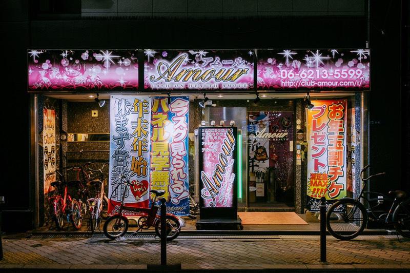 少儿不宜的暗黑旅游! 一探日本风俗店文化