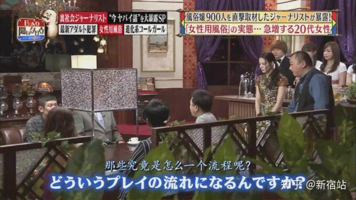 日本女性用风俗店那些不为人知的吓人内幕