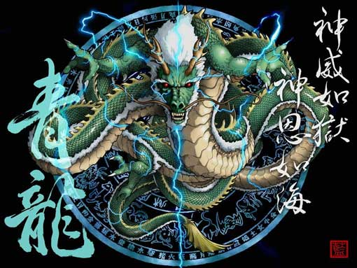 中国上古四大神兽 揭开千年流传真面目