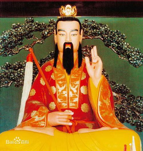 黄大仙 (道教神仙)