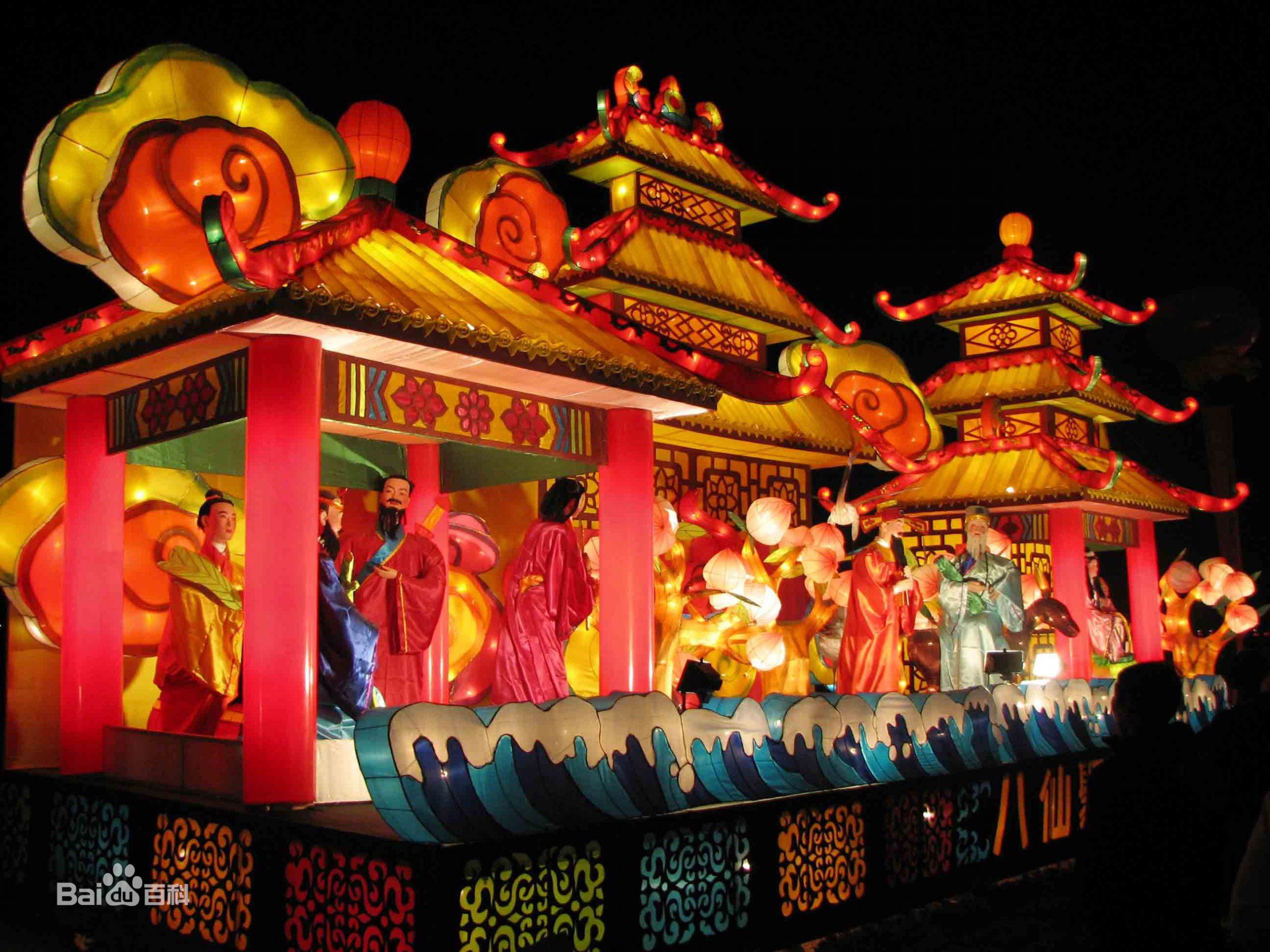 元宵节 (中国传统节日)