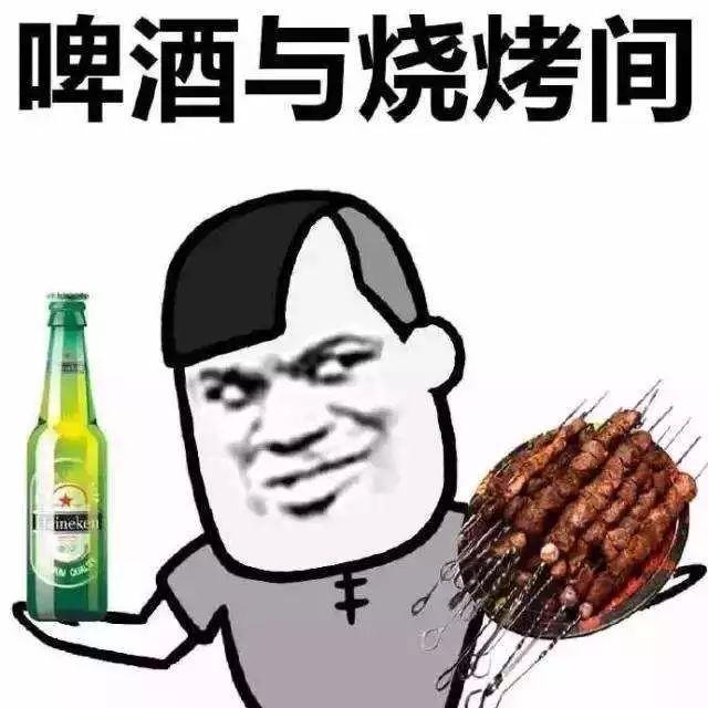 """揭秘郑州大西郊传说中的""""杀人烩面"""""""
