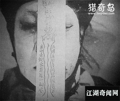 揭开1872年清朝广西僵尸袭人事件真相
