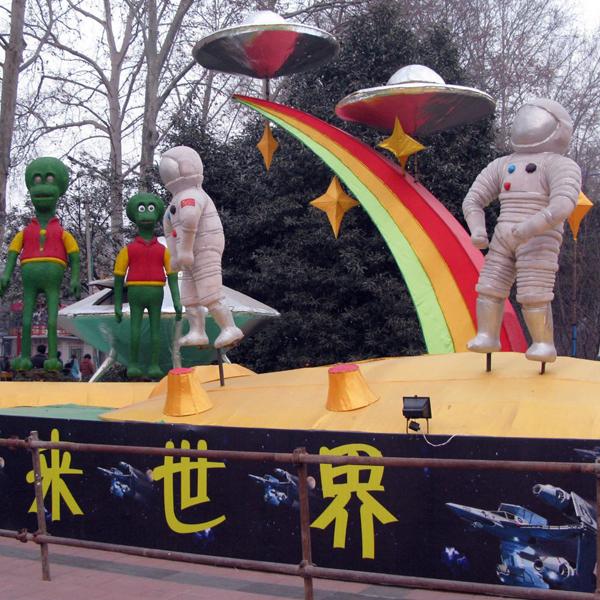 杭州未来世界公园镜屋真相很诡异吗